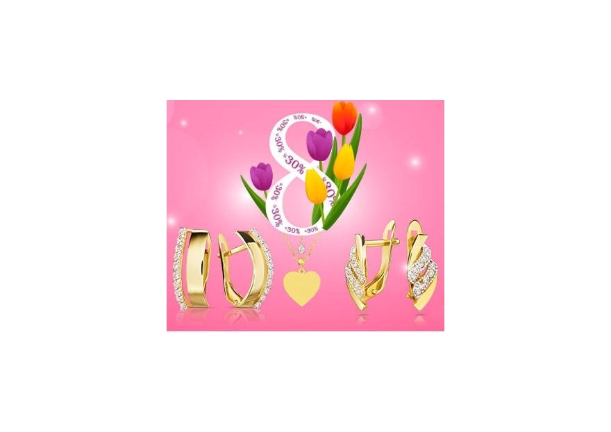 Biżuteria na Dzień Kobiet